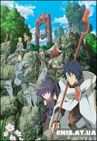 Log Horizon / Лог Горизонт