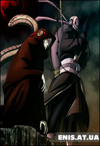 Naruto Shippuuden 339 / Наруто 2 сезон 339